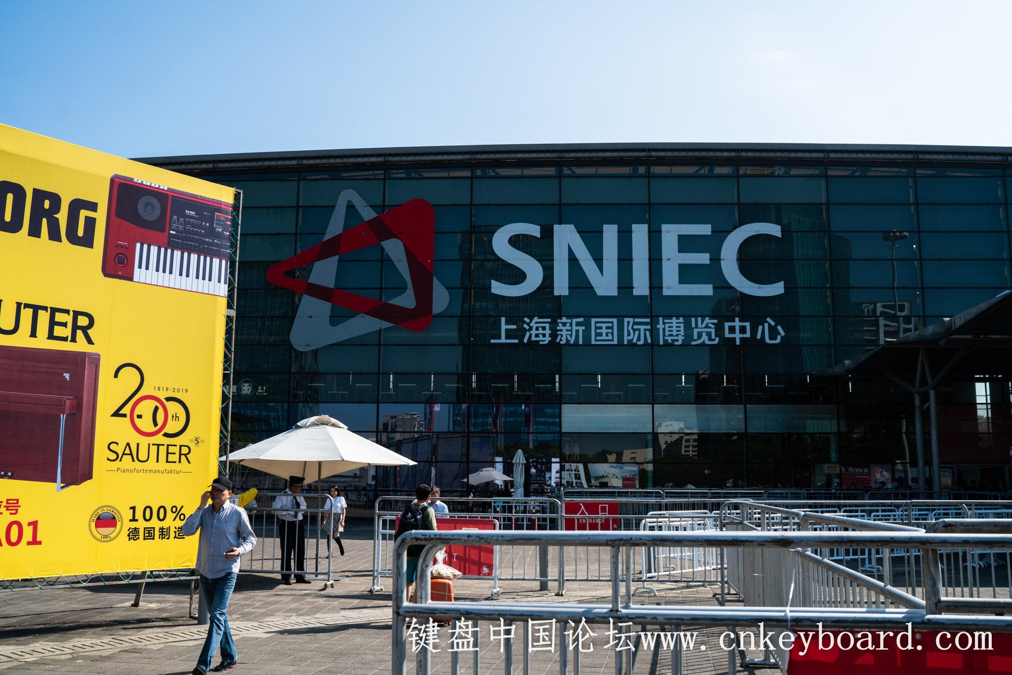 2019 上海国际乐展现场报道