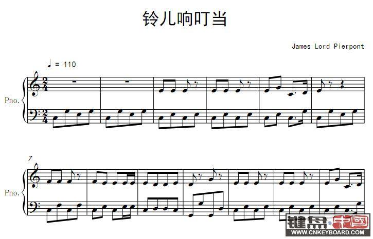 jingle bells歌词简谱