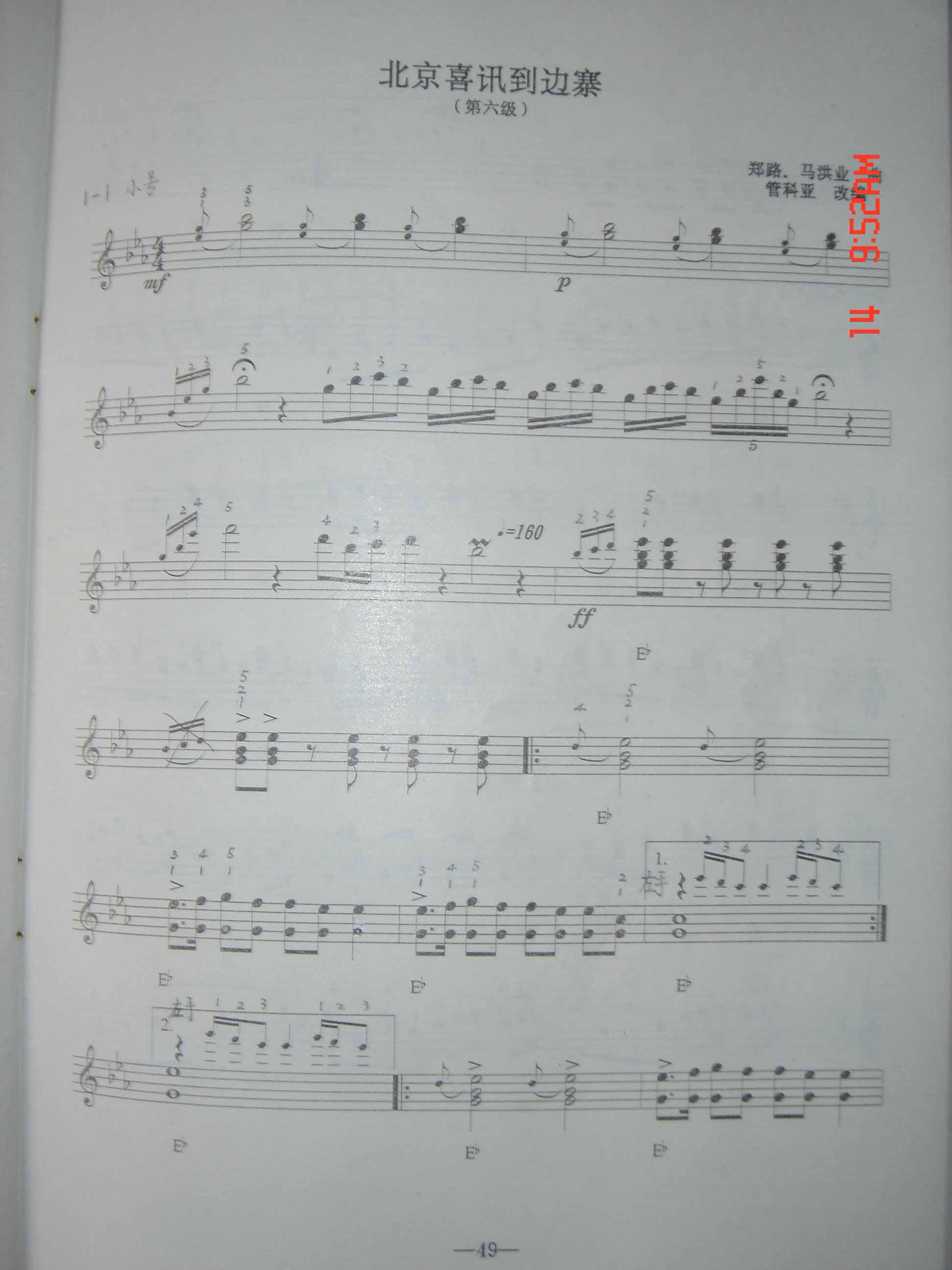 justonelastdance简谱