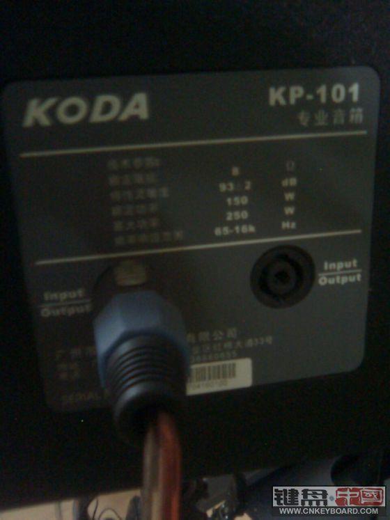 半价抛专业KODA-KP101音响一对,KODA-KD-MX8路调音台一个,TNSS-V4功放一个. 去年买的..一直闲置在家...用过不到10次...买来的时候共花了RMB6500元...现半价出售(RMB3000元...)有兴趣的朋友可以联系我..电话13925764915..QQ941855894注明买设备!